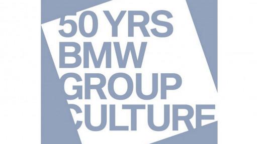 Культурным инициативам BMW Group исполнилось 50 лет. Дальше - больше!